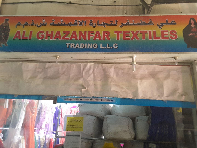 HiDubai-business-ali-ghazanfar-textiles-trading-b2b-services-distributors-wholesalers-ayal-nasir-dubai-2