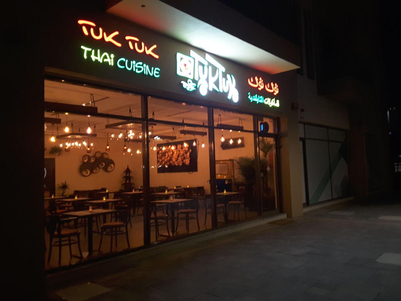 HiDubai-business-tuk-tuk-thai-cuisine-food-beverage-restaurants-bars-layan-community-wadi-al-safa-7-dubai-2