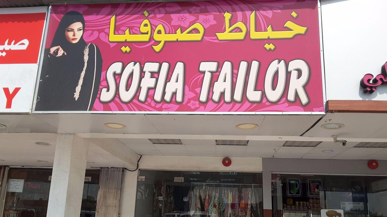 HiDubai-business-sofia-tailor-home-tailoring-al-rashidiya-dubai-2