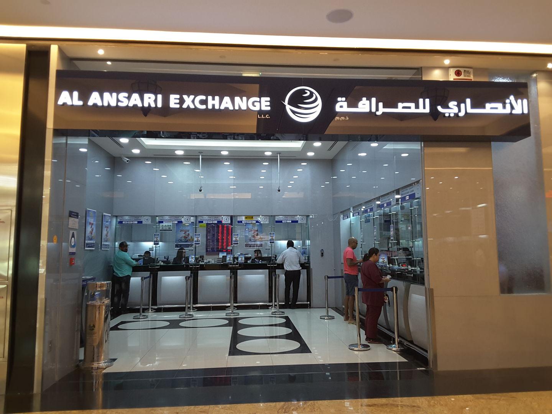 HiDubai-business-al-ansari-exchange-finance-legal-money-exchange-al-barsha-1-dubai-9