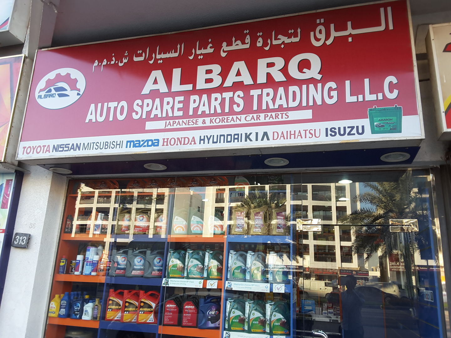HiDubai-business-albarq-auto-spare-parts-trading-transport-vehicle-services-auto-spare-parts-accessories-al-quoz-industrial-1-dubai-2