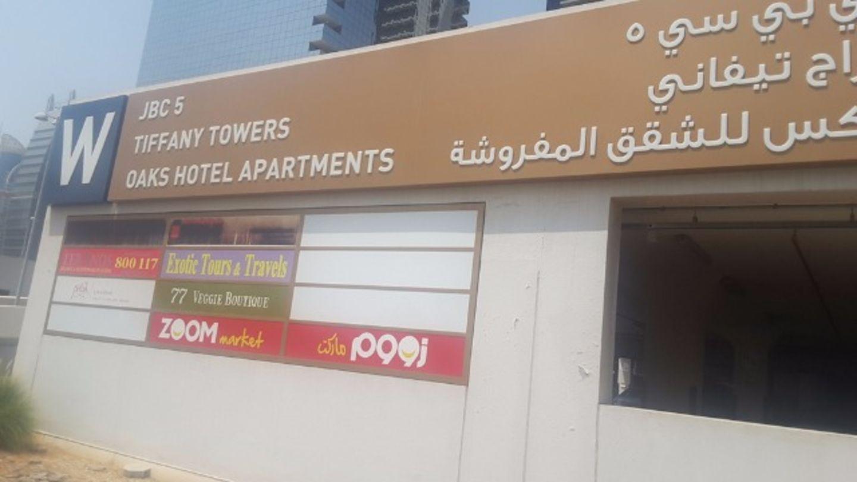 HiDubai-business-bekhrad-b2b-services-safety-security-jumeirah-lake-towers-al-thanyah-5-dubai-2