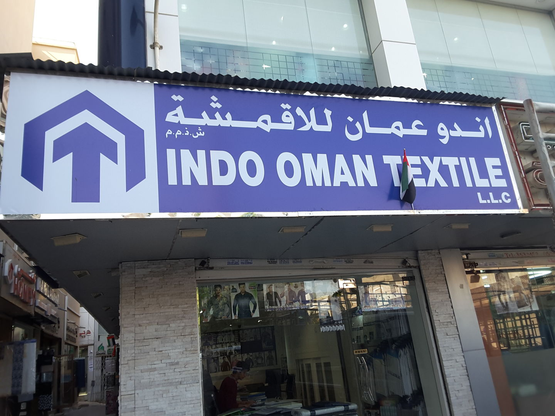 HiDubai-business-indo-oman-textile-b2b-services-distributors-wholesalers-al-fahidi-al-souq-al-kabeer-dubai-2