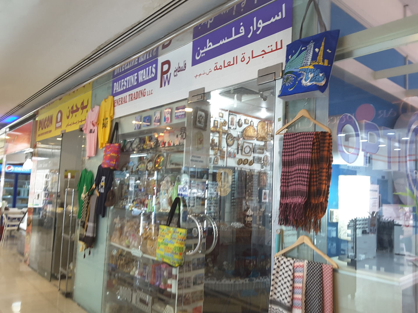 HiDubai-business-palestine-walls-general-trading-shopping-souvenirs-gifts-al-karama-dubai-2