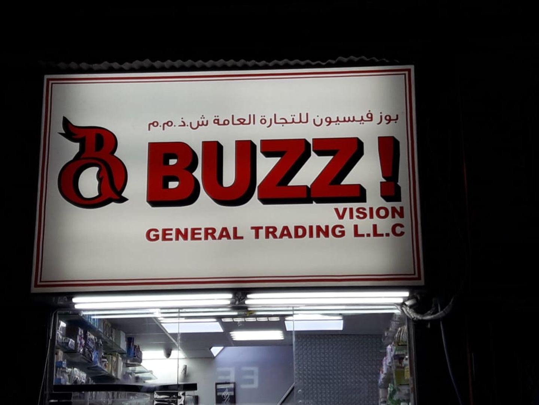 HiDubai-business-buzz-vision-general-trading-b2b-services-business-consultation-services-naif-dubai
