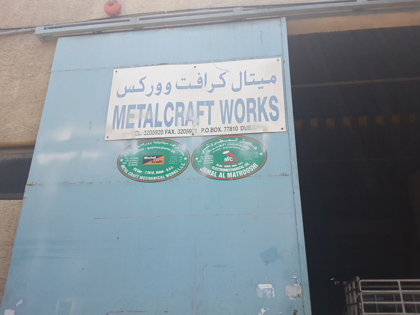 HiDubai-business-metalcraft-works-construction-heavy-industries-chemical-metal-companies-ras-al-khor-industrial-1-dubai-2