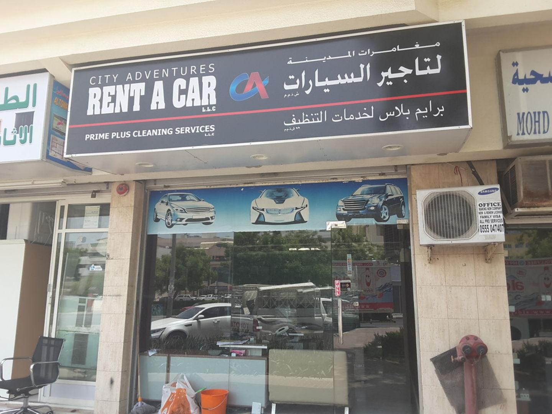 Walif-business-city-adventures-rent-a-car