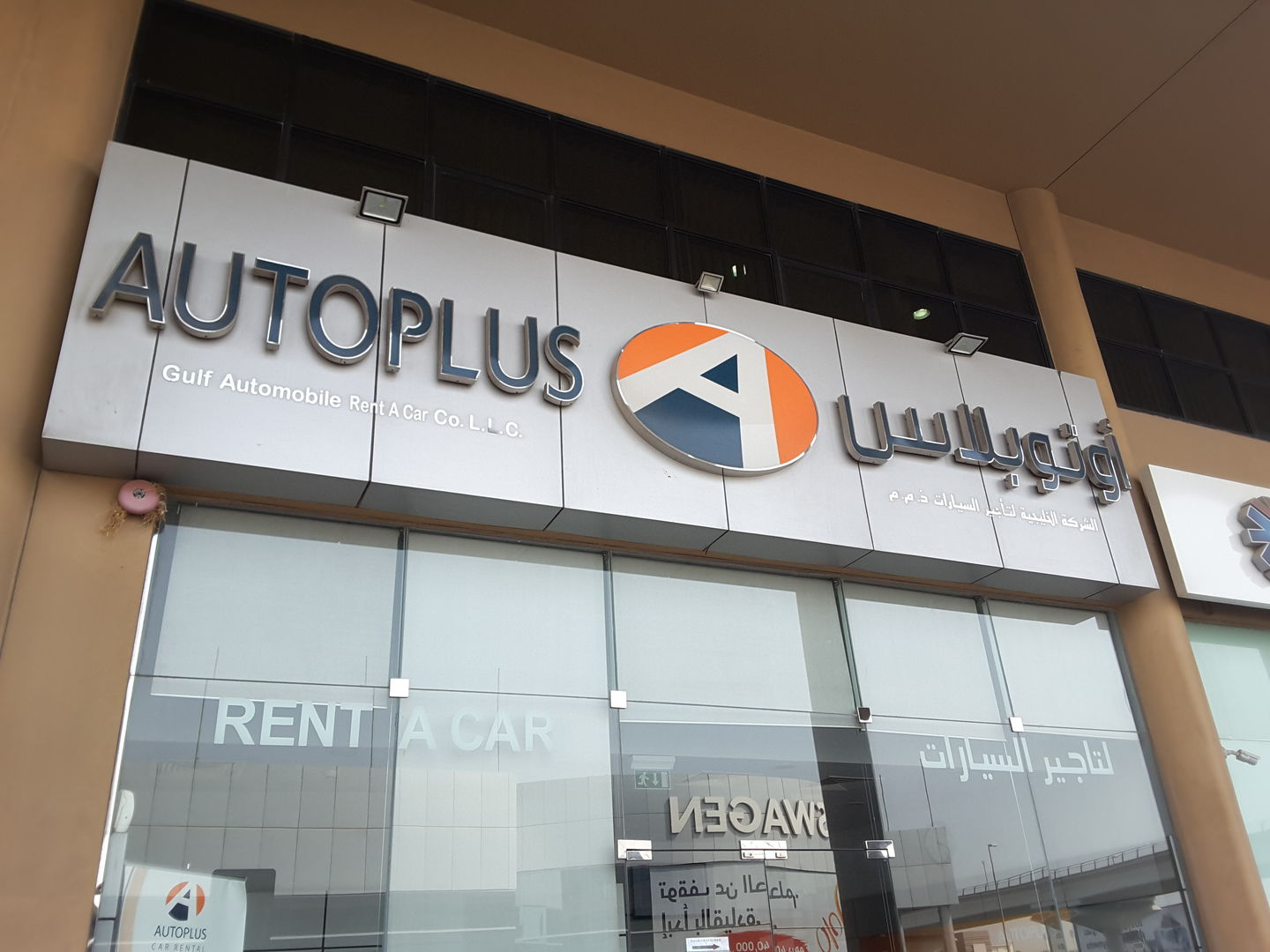 HiDubai-business-autoplus-car-rental-transport-vehicle-services-car-rental-services-al-quoz-industrial-1-dubai-2
