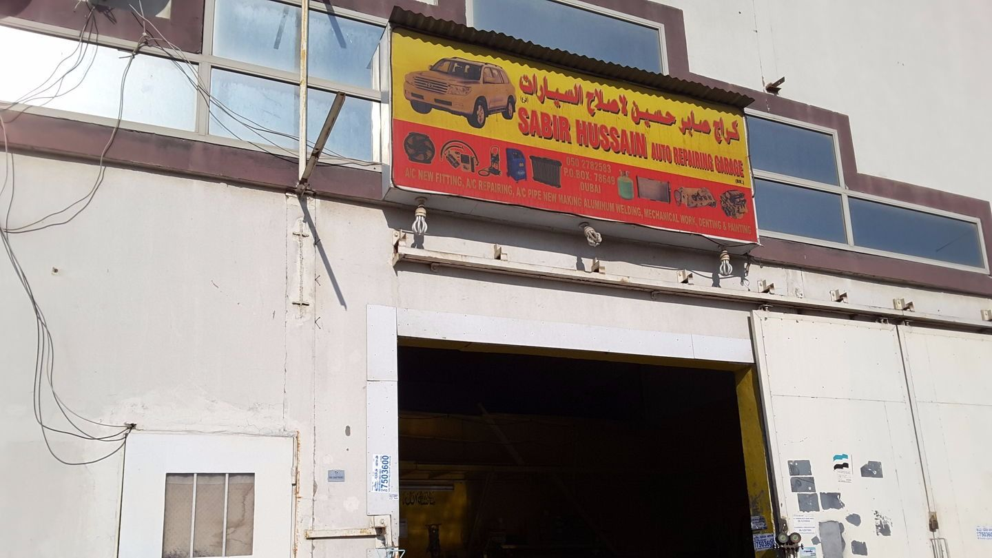 HiDubai-business-sabir-hussain-auto-repairing-garage-transport-vehicle-services-car-assistance-repair-umm-ramool-dubai-2
