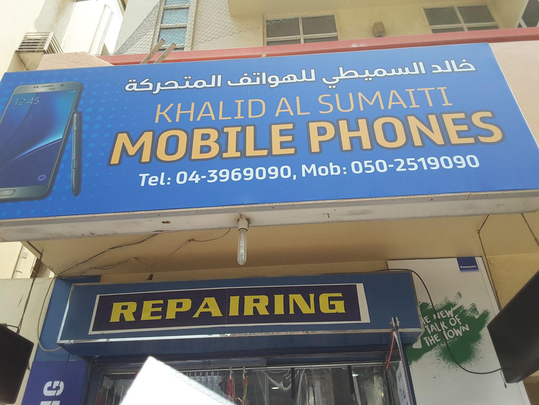 HiDubai-business-khalid-al-sumaiti-mobile-phones-shopping-consumer-electronics-al-karama-dubai-2