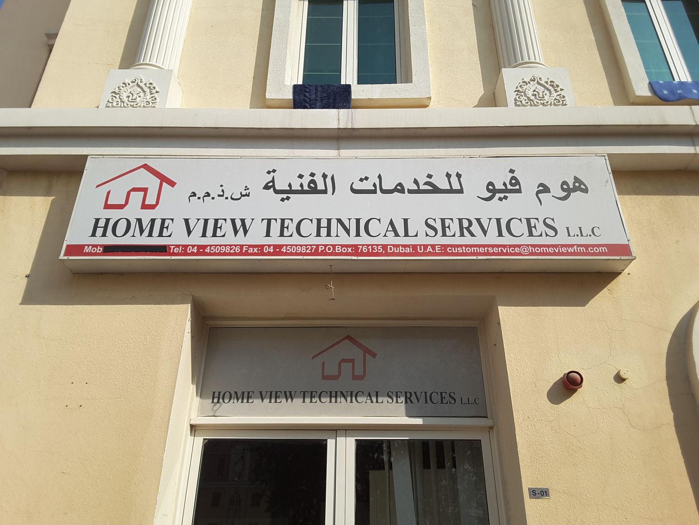 HiDubai-business-home-view-technical-services-construction-heavy-industries-construction-renovation-international-city-warsan-1-dubai-2