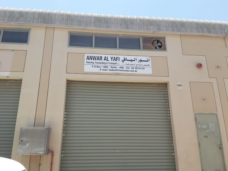 HiDubai-business-anwar-al-yafi-clearing-shipping-logistics-distribution-services-al-qusais-industrial-2-dubai-2