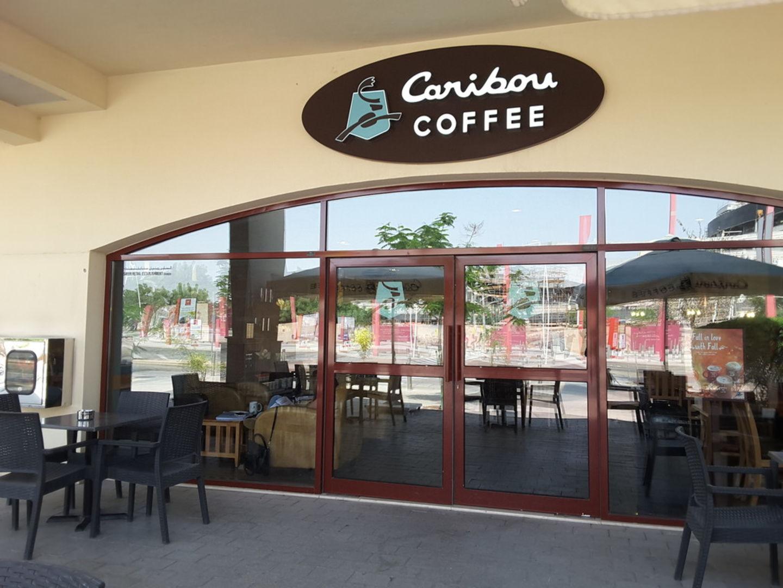 HiDubai-business-caribou-coffee-food-beverage-coffee-shops-dubai-motor-city-al-hebiah-1-dubai-2