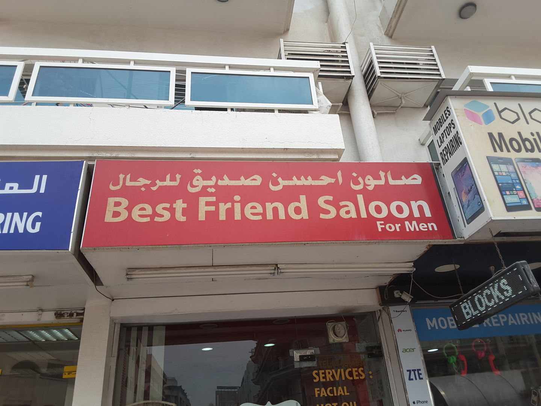HiDubai-business-best-friend-saloon-beauty-wellness-health-beauty-salons-al-karama-dubai-2