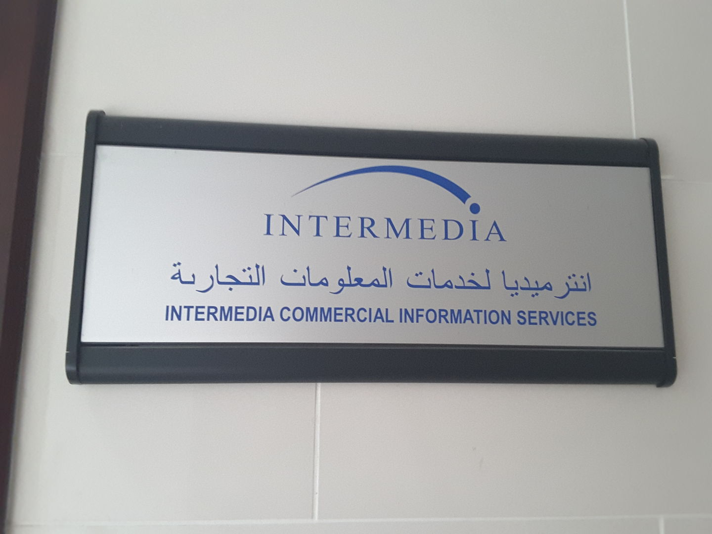 HiDubai-business-intermedia-commercial-information-services-media-marketing-it-media-publishing-al-safa-1-dubai-2