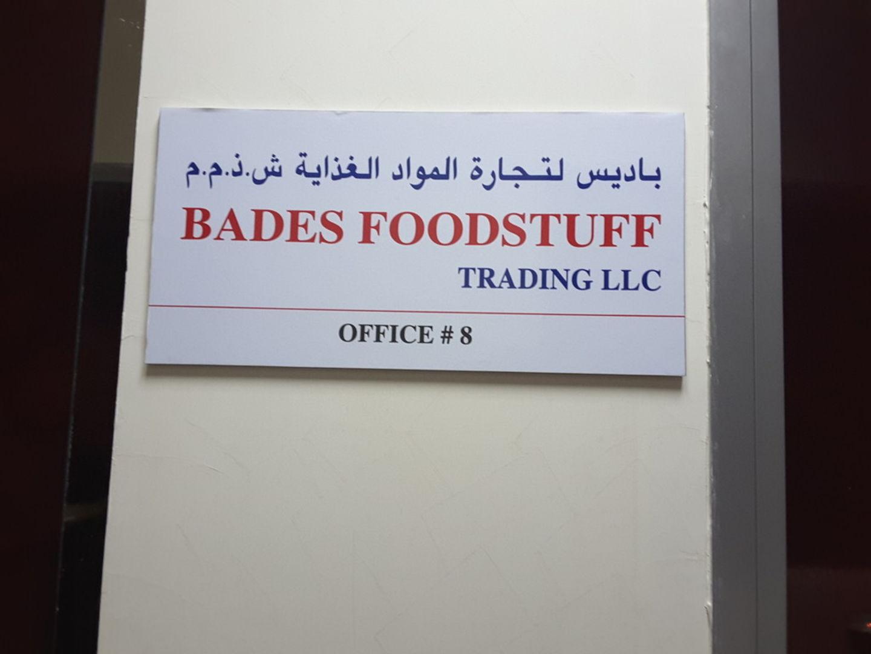 HiDubai-business-bades-foodstuff-trading-al-rigga-dubai-1