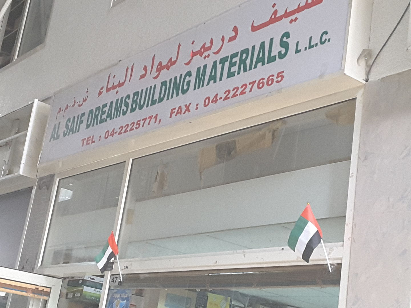 HiDubai-business-al-saif-dreams-building-materials-b2b-services-construction-building-material-trading-naif-dubai-2
