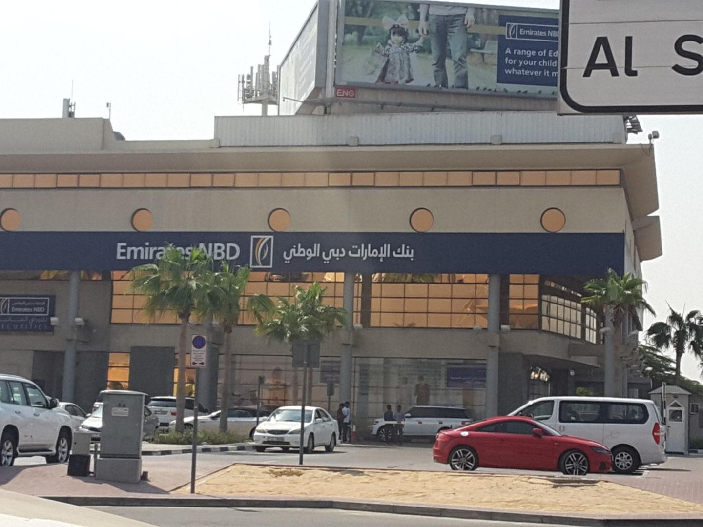 HiDubai-business-emirates-nbd-bank-finance-legal-banks-atms-al-wasl-dubai-2