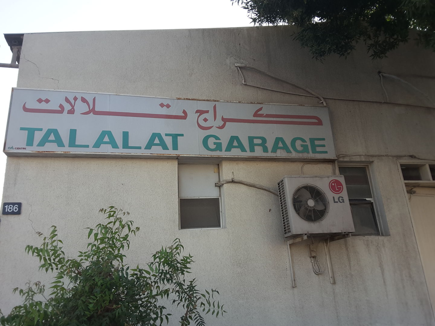HiDubai-business-talalat-garage-transport-vehicle-services-car-assistance-repair-al-qusais-industrial-1-dubai-2
