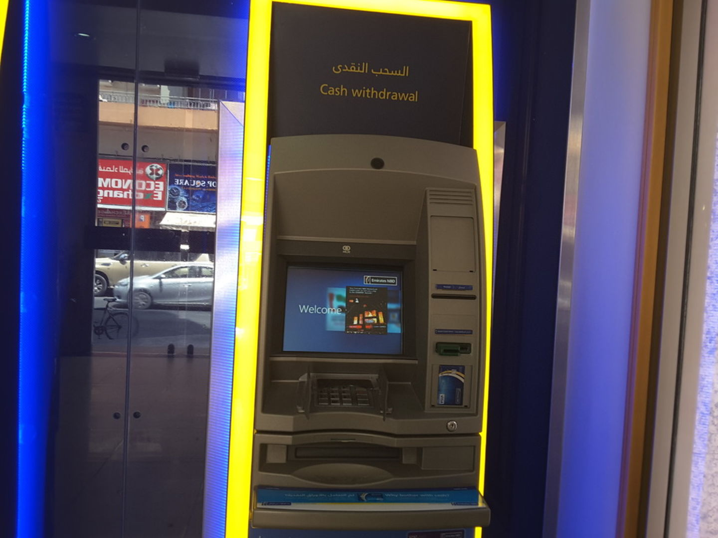 Emirates NBD Bank (ATM), (Banks & ATMs) in Meena Bazar (Al