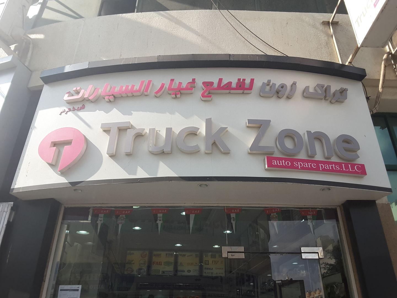 HiDubai-business-truck-zone-auto-spare-parts-transport-vehicle-services-auto-spare-parts-accessories-naif-dubai-2