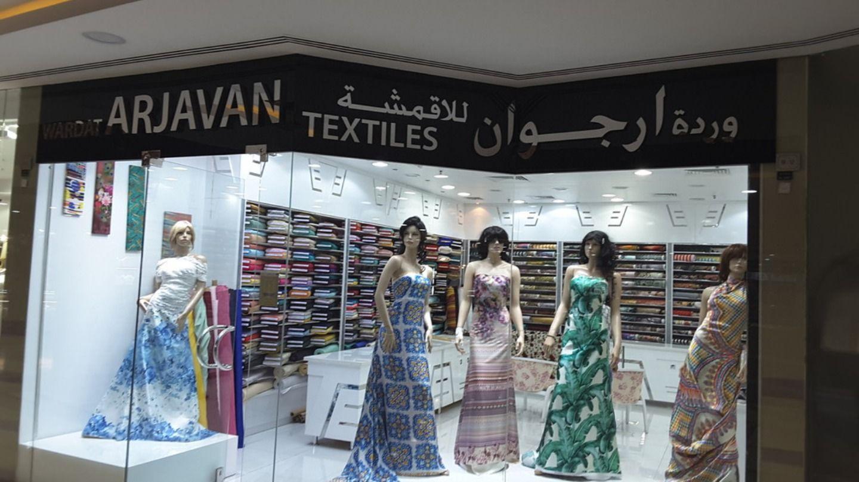 HiDubai-business-wardat-arjavan-textiles-shopping-apparel-al-rashidiya-dubai-2