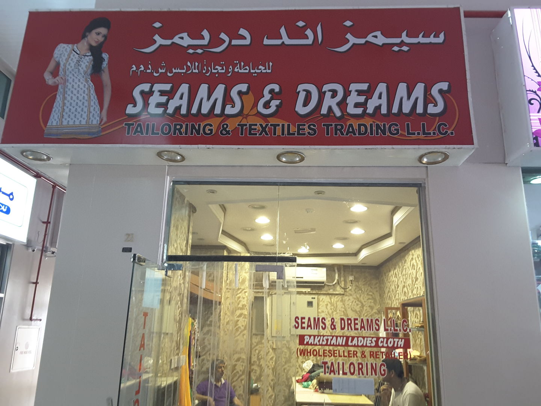 HiDubai-business-seams-dreams-tailoring-textiles-trading-home-tailoring-meena-bazar-al-souq-al-kabeer-dubai-2