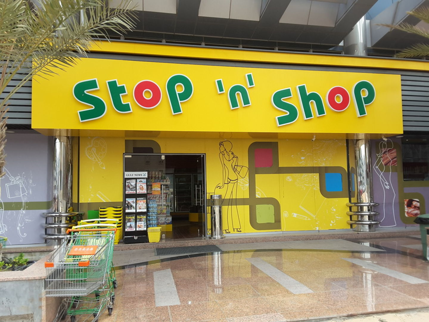 Stop N Shop Hours >> Stop N Shop Supermarkets Hypermarkets Grocery Stores
