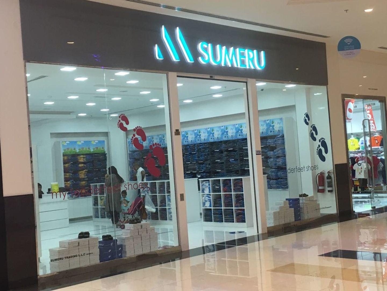 HiDubai-business-sumeru-shopping-fashion-accessories-al-qusais-2-dubai-2