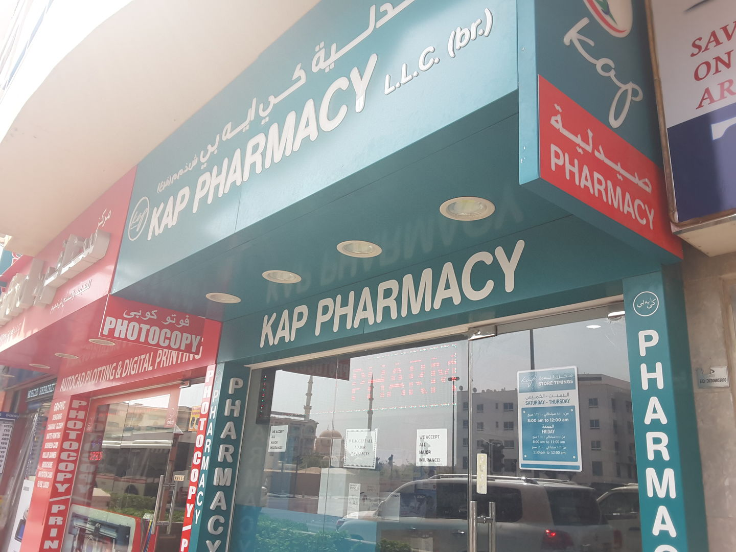 Walif-business-kap-pharmacy-1