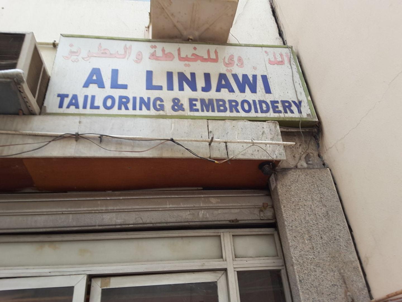 HiDubai-business-al-linjawi-tailoring-and-embroidery-home-tailoring-naif-dubai-2