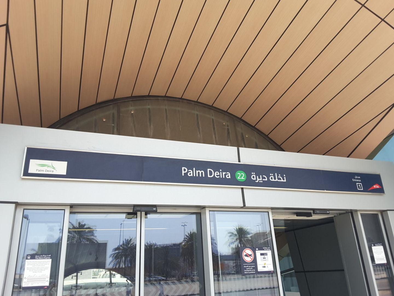 HiDubai-business-palm-deira-metro-station-transport-vehicle-services-public-transport-corniche-deira-dubai-2