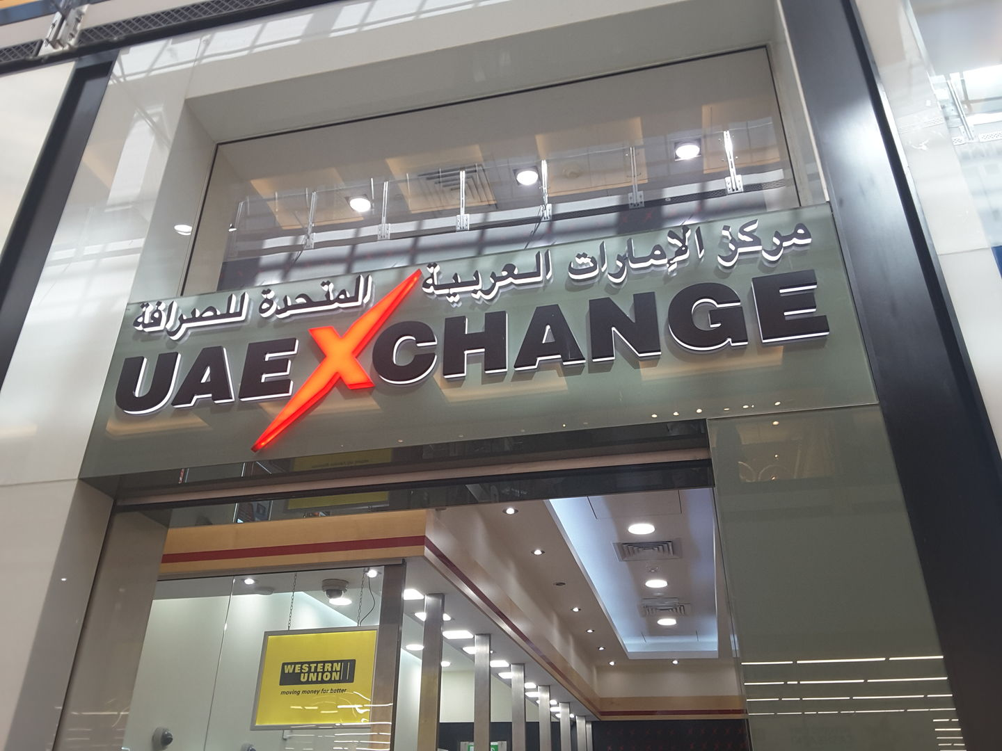 HiDubai-business-uae-exchange-finance-legal-money-exchange-al-barsha-1-dubai-4
