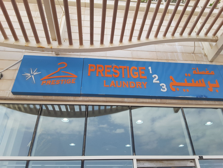 HiDubai-business-prestige-laundry-home-laundry-jumeirah-village-circle-al-barsha-south-4-dubai-2