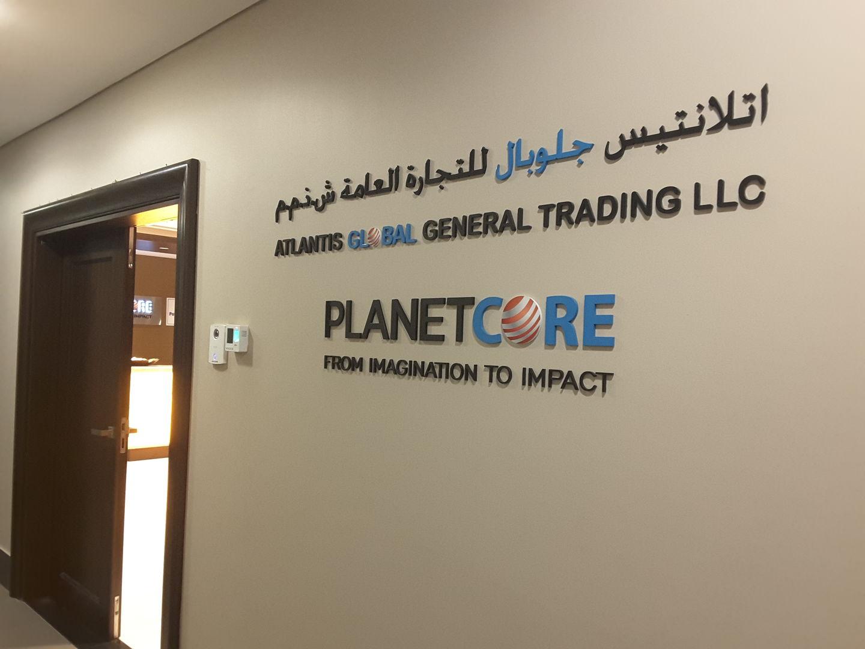 HiDubai-business-atlantis-global-general-trading-b2b-services-distributors-wholesalers-business-bay-dubai-2