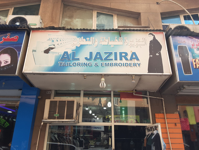 HiDubai-business-al-jazira-tailoring-embroidery-home-tailoring-ayal-nasir-dubai-2