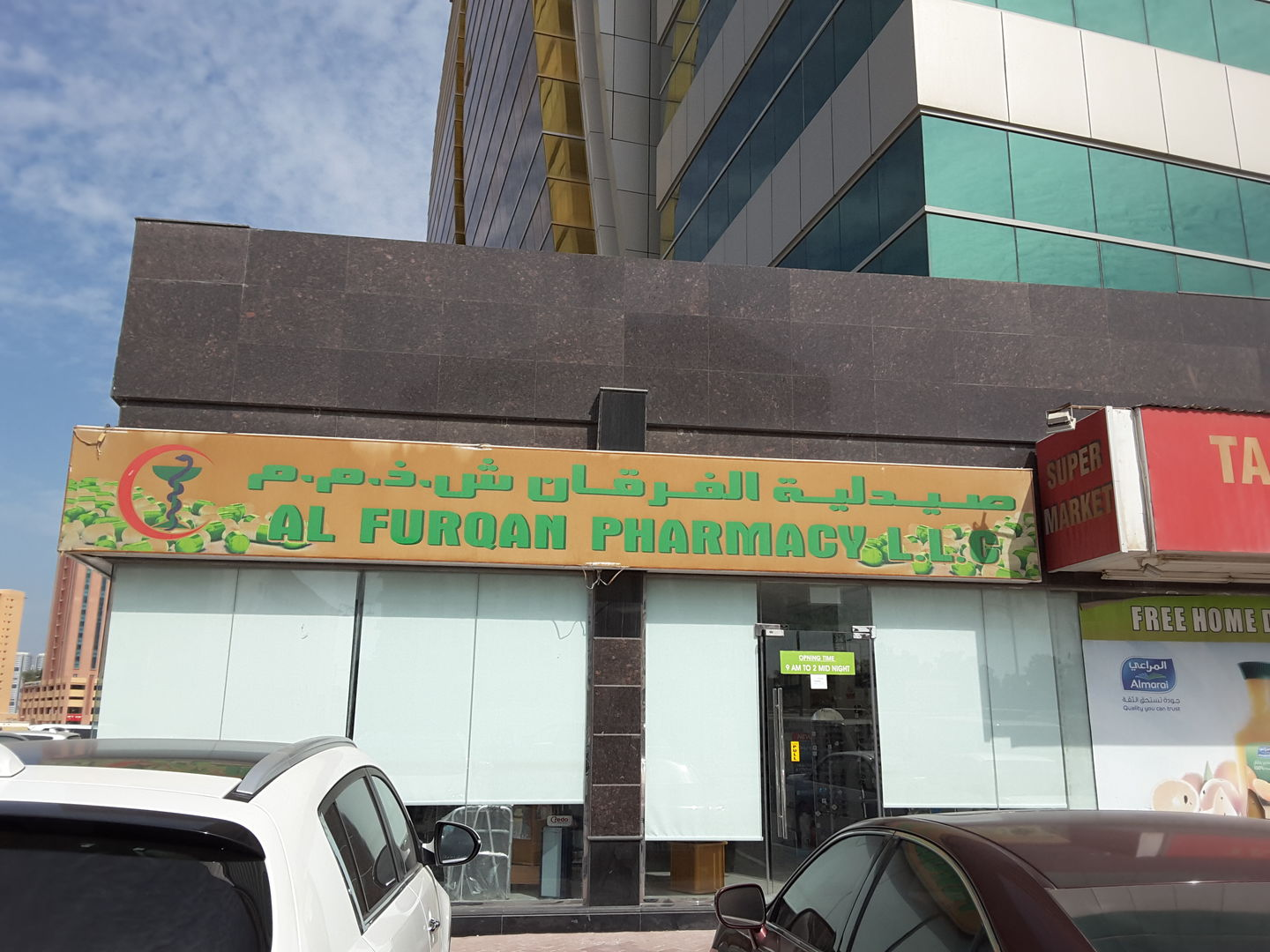 HiDubai-business-al-furqan-pharmacy-beauty-wellness-health-pharmacy-al-mamzar-dubai-2