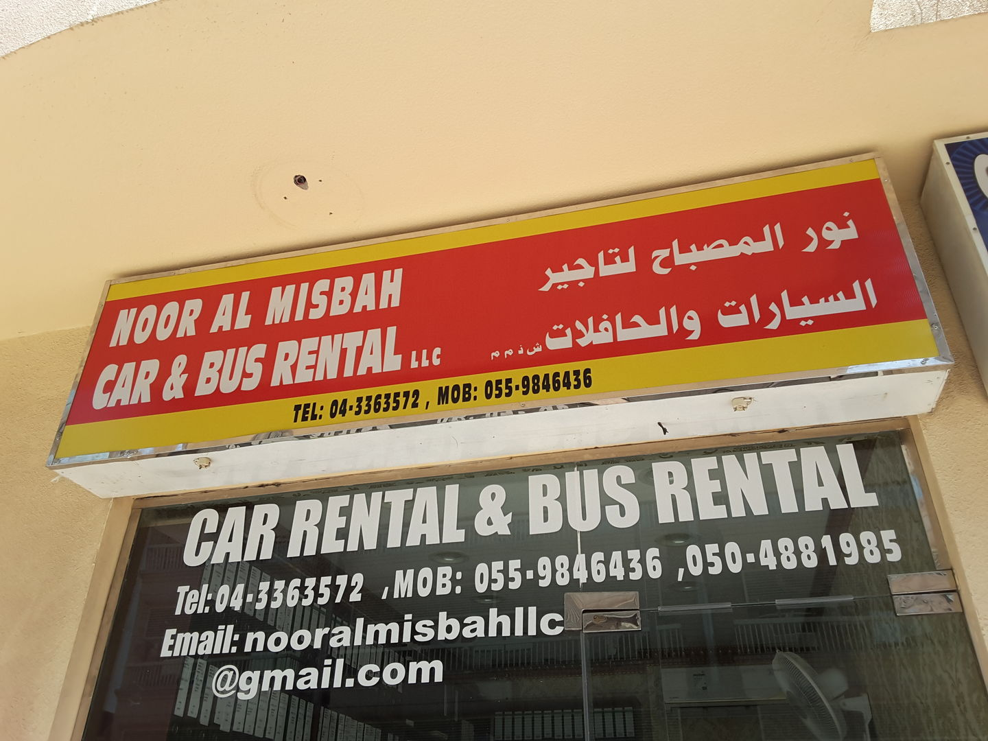 HiDubai-business-noor-al-misbah-car-bus-rental-transport-vehicle-services-car-rental-services-al-karama-dubai-2