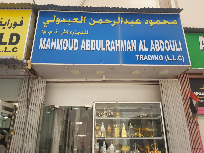 HiDubai-business-mahmoud-abdul-rahman-al-abdouli-trading-b2b-services-distributors-wholesalers-al-buteen-dubai-5