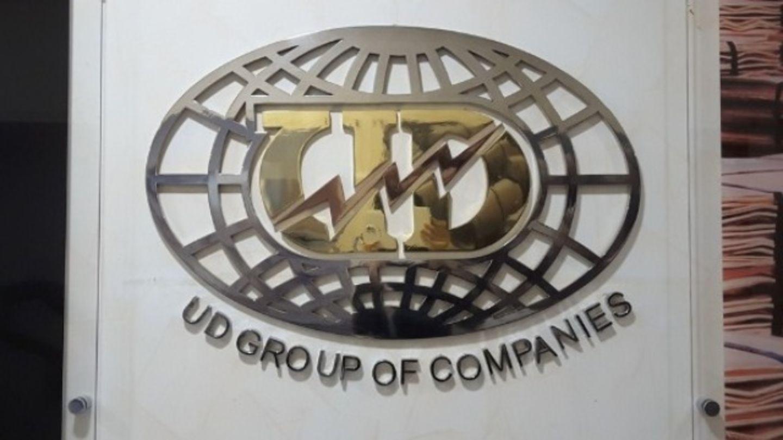HiDubai-business-uil-commodities-b2b-services-distributors-wholesalers-jumeirah-lake-towers-al-thanyah-5-dubai-2