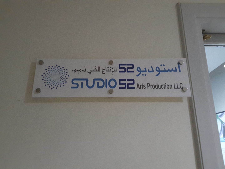 HiDubai-business-studio-52-arts-production-media-marketing-it-media-publishing-business-bay-dubai-2