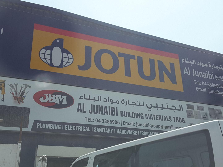 Al Junaibi Building Material Trading, (Construction