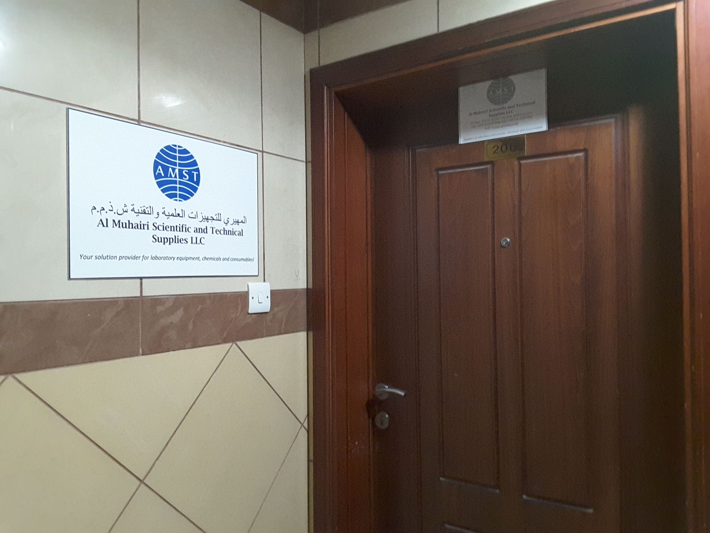HiDubai-business-al-muhairi-scientific-technical-supplies-b2b-services-distributors-wholesalers-al-qusais-industrial-2-dubai-2