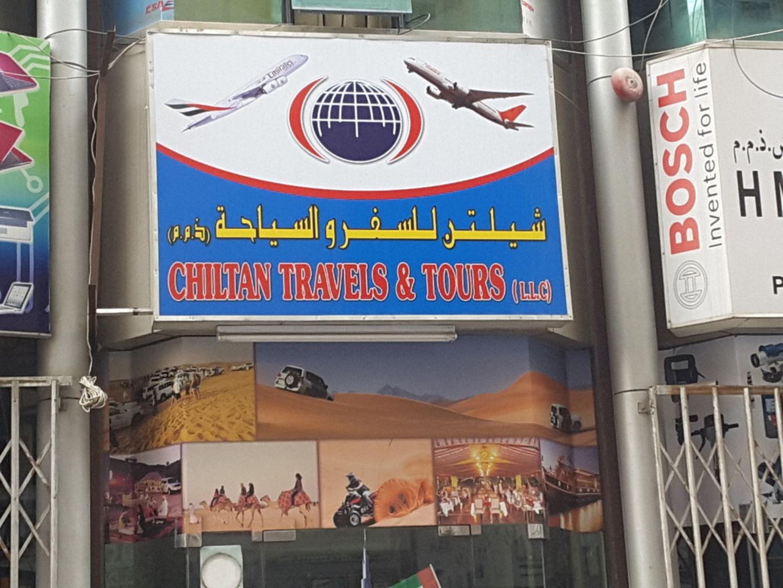 HiDubai-business-chiltan-travels-and-tours-hotels-tourism-local-tours-activities-naif-dubai-2