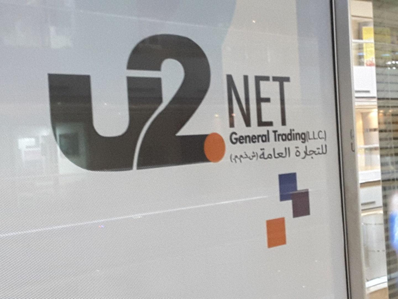 HiDubai-business-u2net-trading-b2b-services-distributors-wholesalers-mankhool-dubai-2