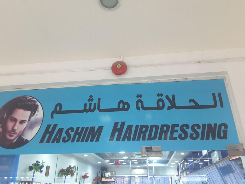 Walif-business-hashim-hairdressing