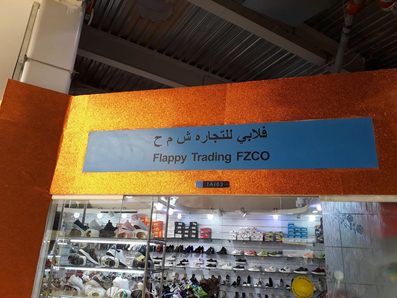 HiDubai-business-flappy-trading-shopping-footwear-international-city-warsan-1-dubai-2