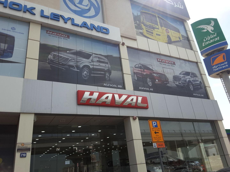 Walif-business-haval-showroom