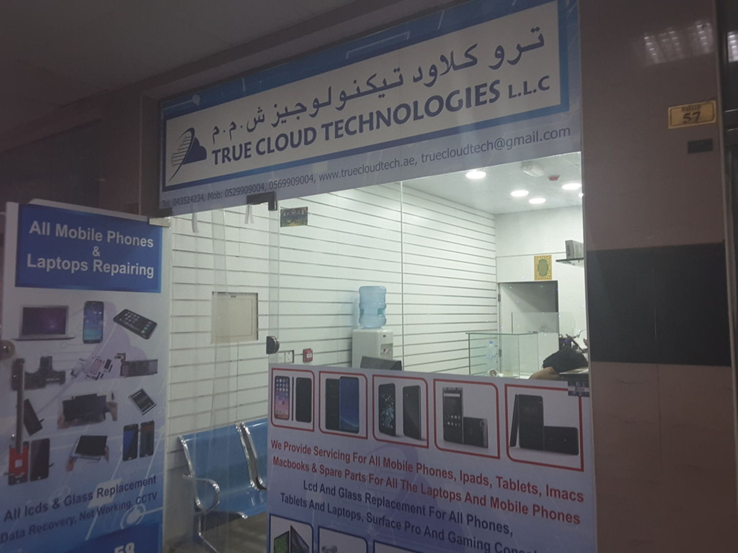 HiDubai-business-true-cloud-technologies-shopping-consumer-electronics-al-fahidi-al-souq-al-kabeer-dubai