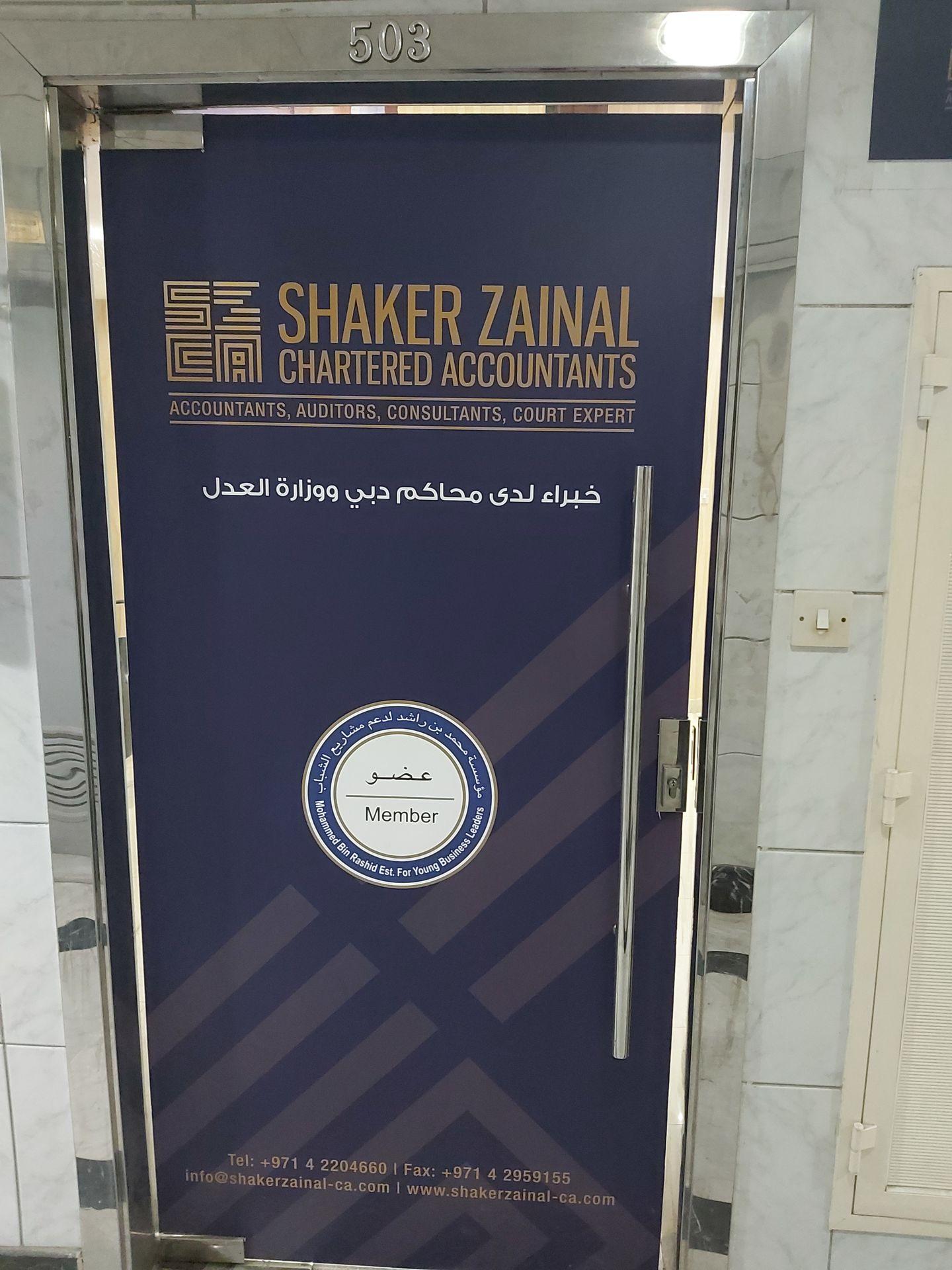 HiDubai-business-shaker-zainal-chartered-accountants-government-public-services-dubai-sme-members-al-muraqqabat-dubai